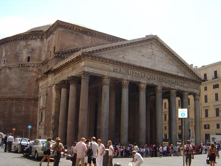 panteona ulaşım - panteonun içi