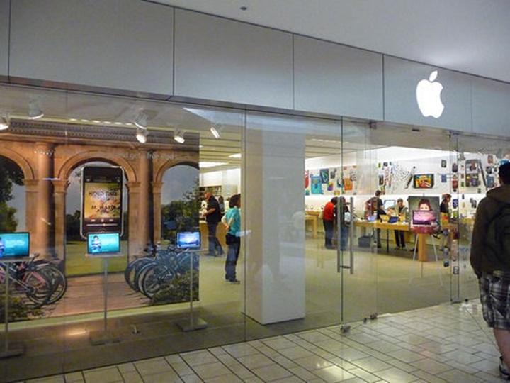 Los angeles Beverly Center alışveriş merkezi apple mağazası