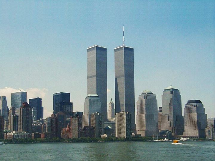 New York Dünya Ticaret Merkezi