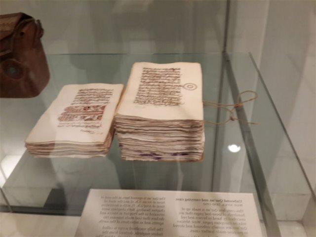 Londra British müzesindeki Türk bölümü