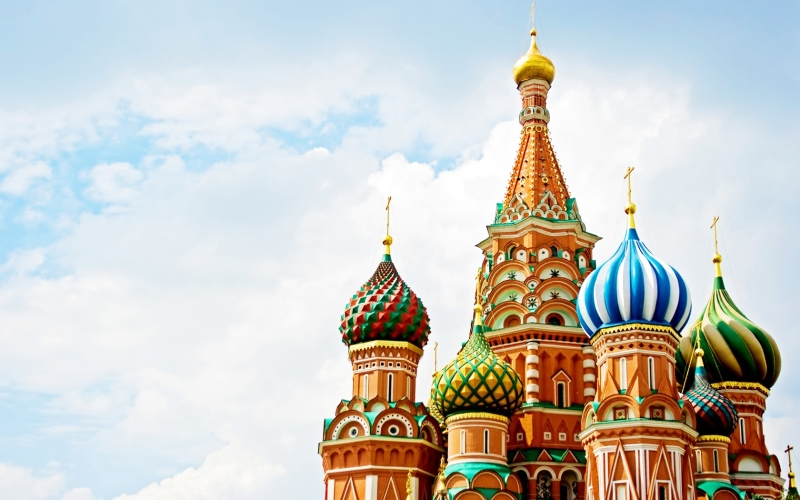 rusya hakkında bilgi