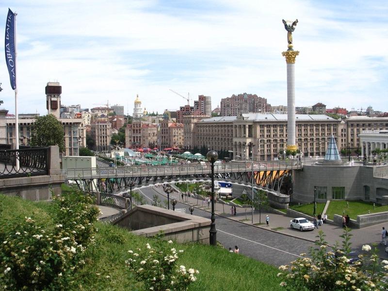 ukranya-kiev-sehri