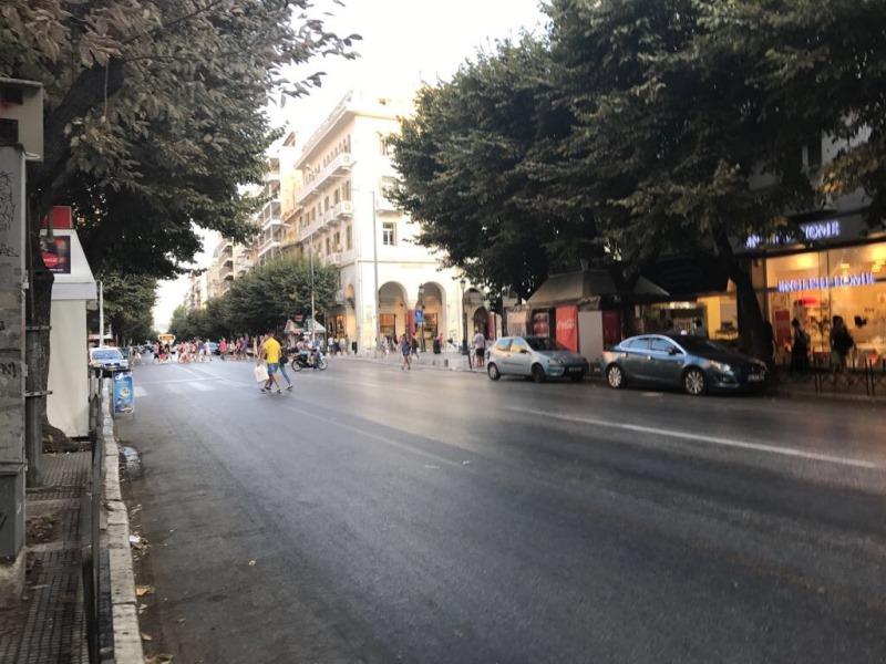 Selanik Tsimiski caddesi